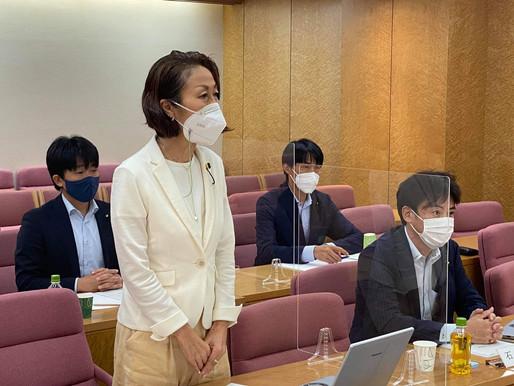 令和4年度横須賀市の予算要望 意見交換会