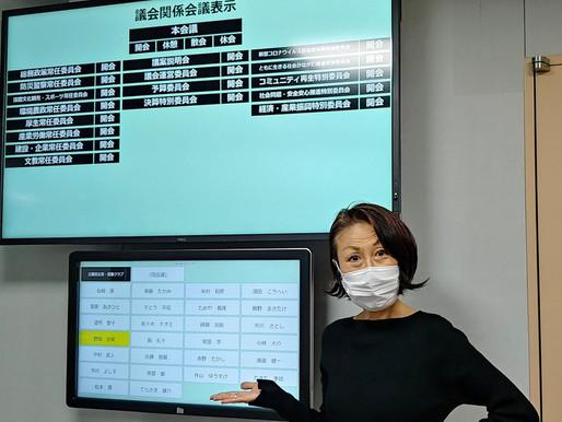神奈川県新型コロナウイルス感染症対策会議が開催されました