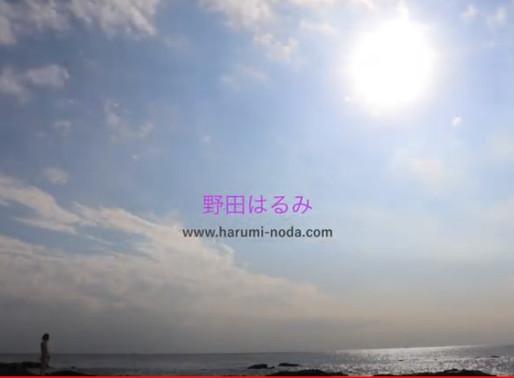 立憲民主党 神奈川県連合チャンネル