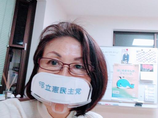 事務所で打ち合わせ マスクは・・・