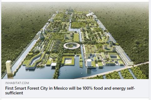 持続可能な都市計画 スマートフォレストシティ カンクン