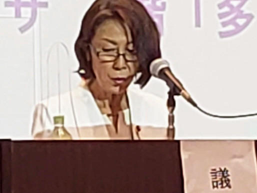 立憲民主党 神奈川県連合 臨時大会