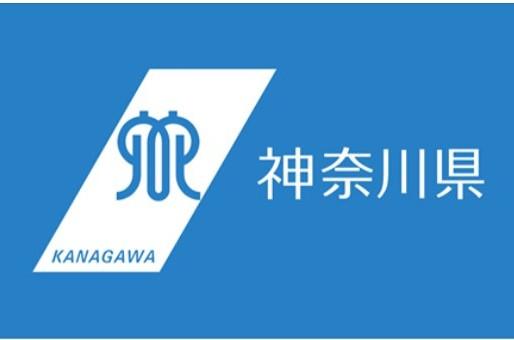 県議会予算委員会質疑(立憲・民権クラブ)