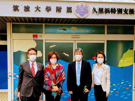 筑波大学付属久里浜特別支援学校を訪問しました