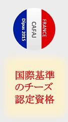 kenteisikaku_kokusai.png