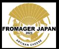 FROMAGER JAPAN2021 入場チケット(チーズ付き/スタンディング)