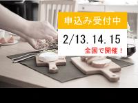 CAFA®ナチュラルチーズ検定動画