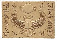 Antigo-Egito.jpg