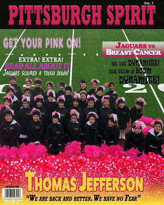 Personalized Magazine Cover: Team Shot/ Field Background