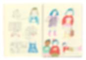 schetsboek-Roozeboos-2.jpg