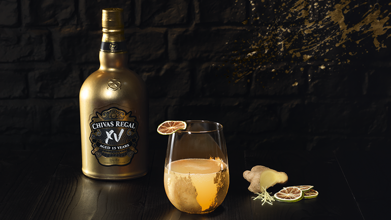 Photo credit: Chivas Regal Website