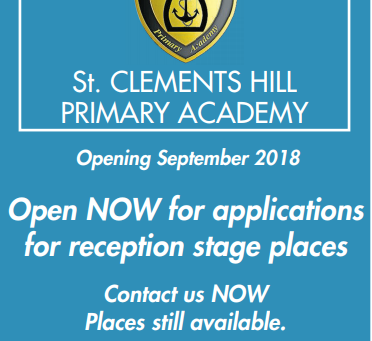 Open Now for Applications!