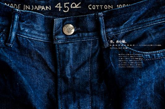 45rpm 2017 autumn collection