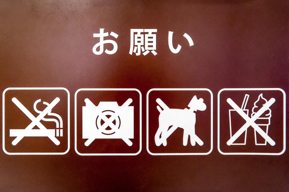 What's in Store? / Tokyo Isetan Department Store