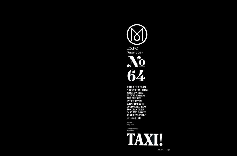 TAXI! / FARE GAME -Tokyo