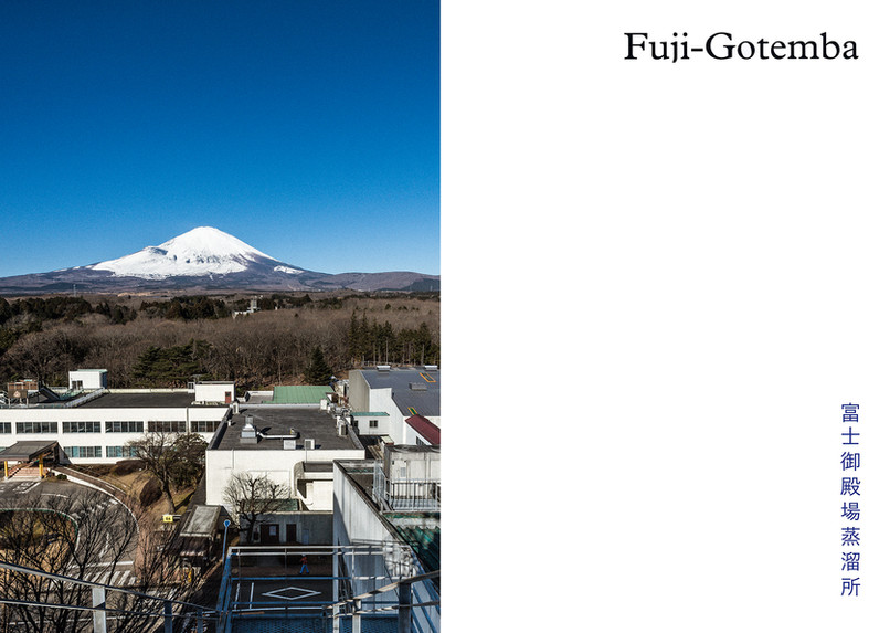 The Way of Whisky  : A journy around Japanese whisky