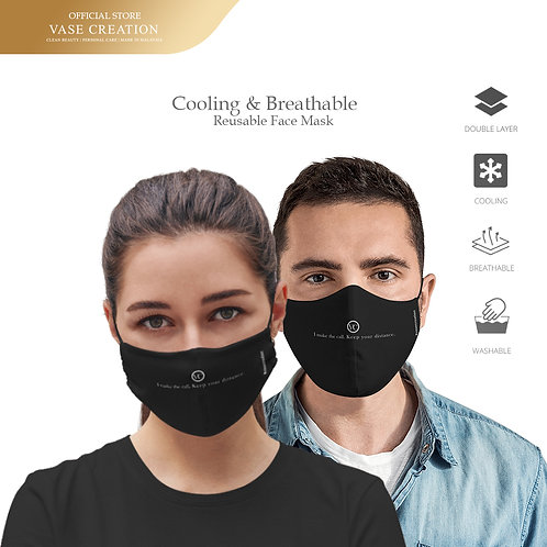 Cooling & Breathable Double Layer Reusable Face Mask