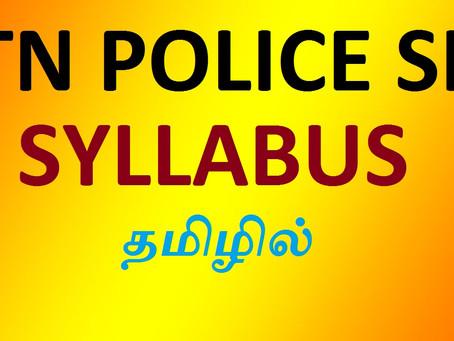 TN POLICE SI EXAM SYLLABUS
