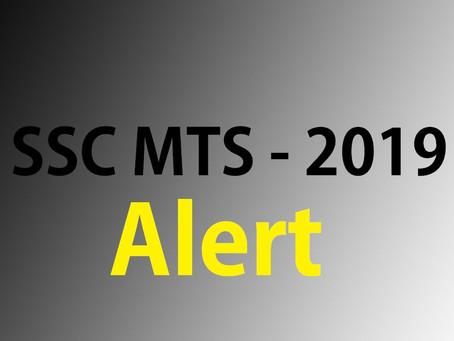 SSC MTS Exam 2019- Last Date
