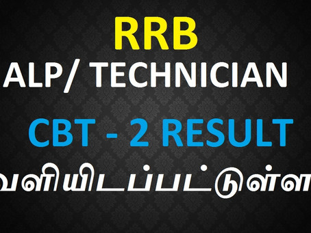 RRB ALP/TECHNICIAN CBT - 2 RESULT DECLARED