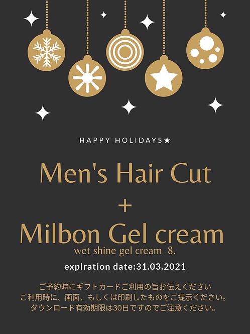 Men's Hair Cut +Milbon Wet Shine Gel Cream 8.  150ℊ