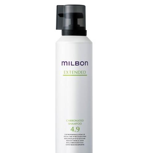 Milbon Carbonated Shampoo 280g【店頭お渡し】