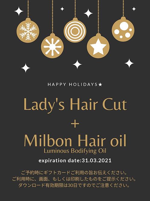 Lady's Hair Cut +Milbon Hair Oil 120㎖