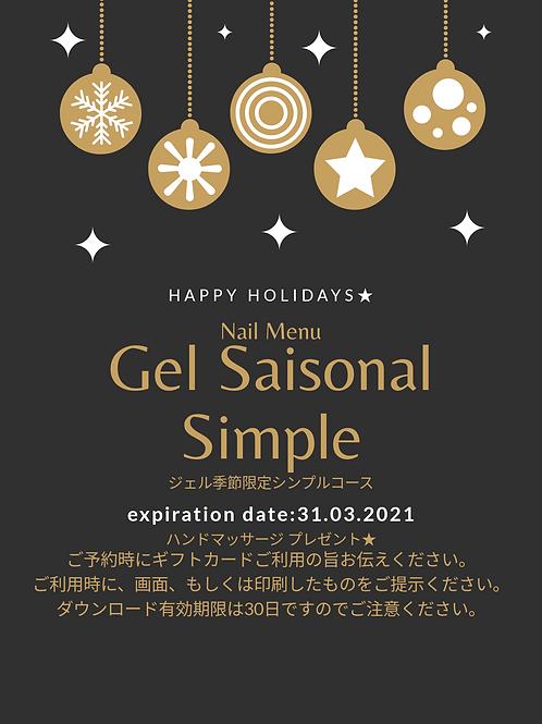 【Nail Menu】Gel Saisonal simple ★ハンドマッサージプレゼント