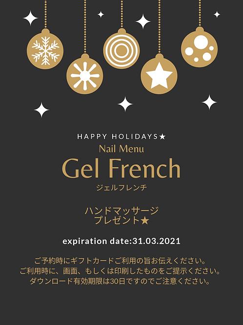 【Nail Menu】Gel French ★ハンドマッサージプレゼント
