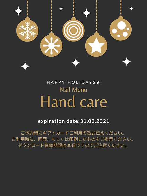 【Nail Menu】 Hand Care