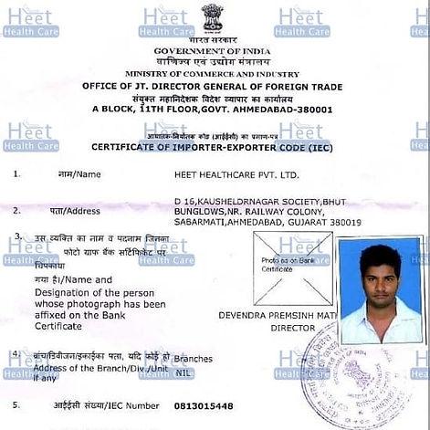 сертификат на экспорт и импорт лекарственных препратов