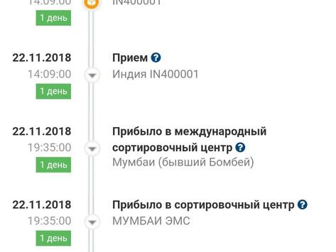 Софосбувир отзыв из Краснодара