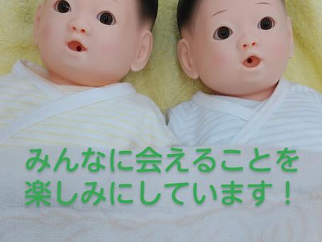 母性看護学領域より