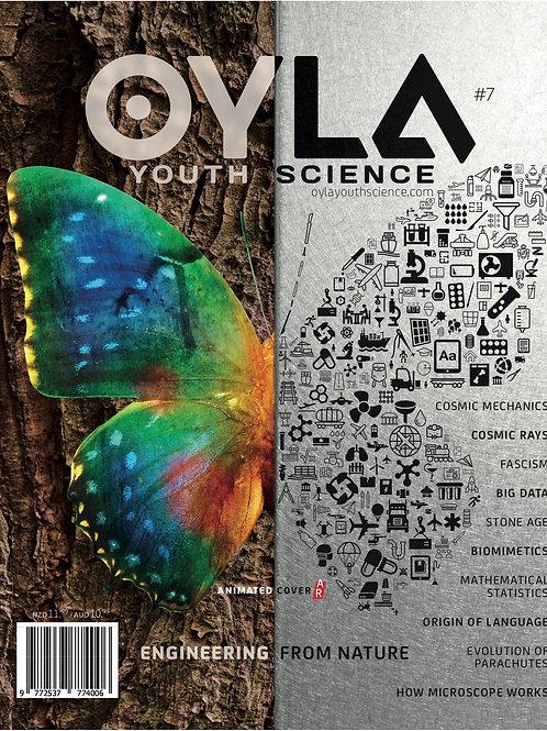 Science Printed Book #7