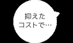 web動画制作_LPプラン詳細n4-4(スタートアップミニマム)_210621.png