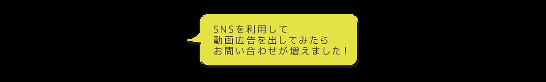 web動画制作_LPプラン詳細1-2(スタートアップミニマム)_210621.p