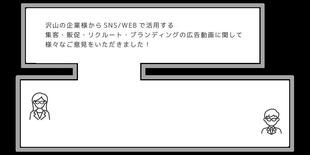 web動画制作_LPプラン詳細1(スタートアップミニマム)_210621.png