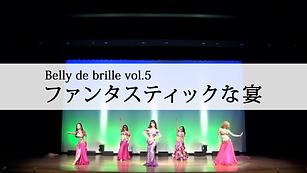 ベリーダンス.png