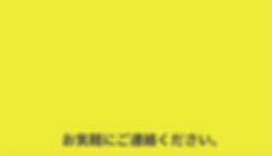 web動画制作_問い合わせバナー.png