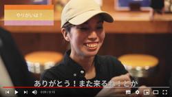 ShinShin 求人動画