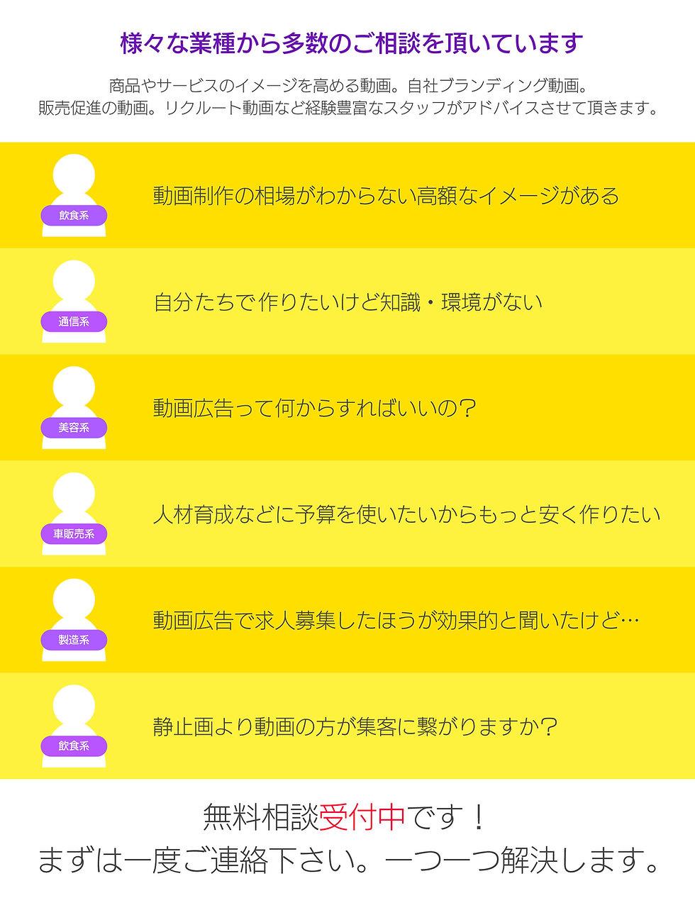 LP悩み_201013.jpg