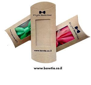 www.bowtie.co.il (431).jpg