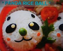 Onigiri Panda Rice Ball.jpg