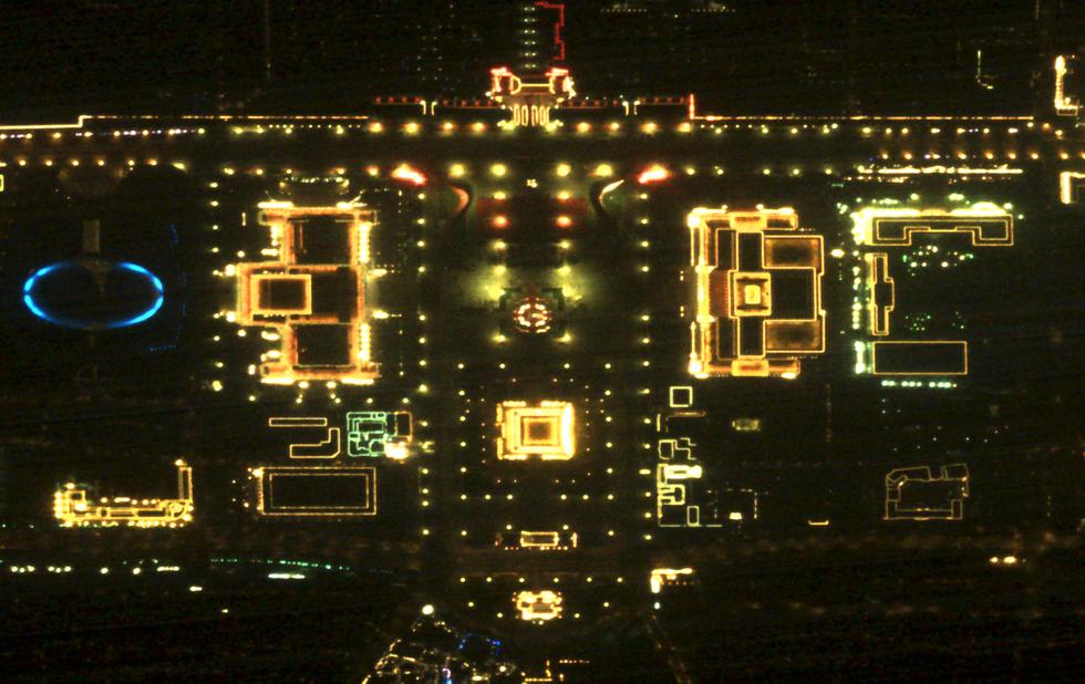 JL1-07B, 01/10/2019, Tiannanmen Square, Beijing, China (night video capture)