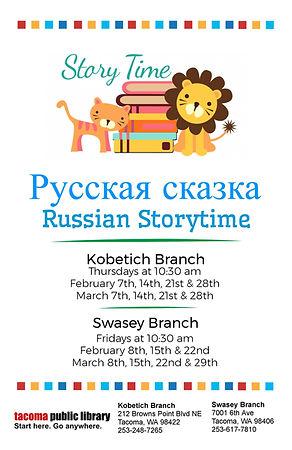 russian storytime spring 2019-single jpg