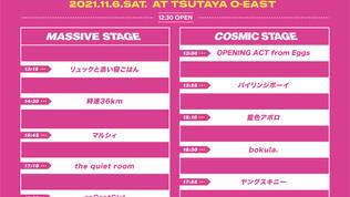 ツタロックDIG LIVE Vol.08タイムテーブル公開!!