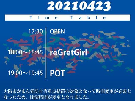 2021.04.23(金) Live House Pangea