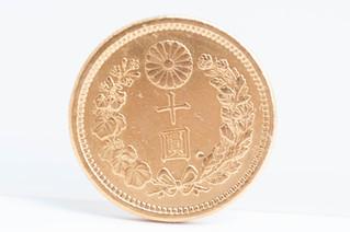 新十圓金貨幣 古銭 お買取りしました お宝専科豊橋店