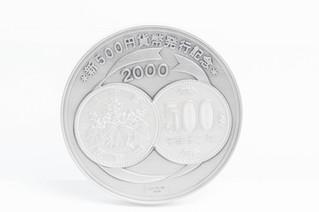新500円発行記念銀メダル sv1000 純金 記念コイン お買取りしました お宝専科豊橋店