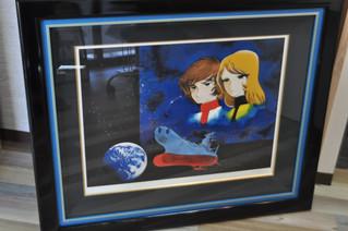 松本零士 宇宙戦艦ヤマト 永遠への旅立ち シルクスクリーン 絵画 お買取りしました お宝専科豊橋店
